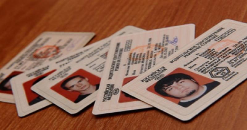 Ужесточение порядка выдачи водительских удостоверений